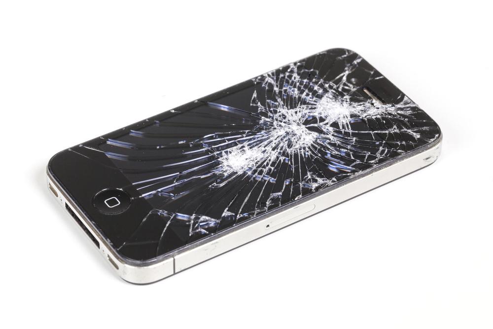 Rüyada Telefonun Camının Kırıldığını Görmek