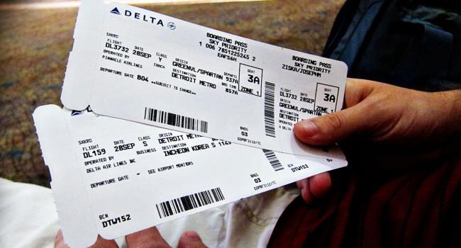 Rüyada Alınmış Uçak Bileti Görmek